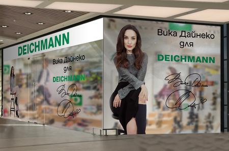 Открытие поп-ап магазина Deichmann