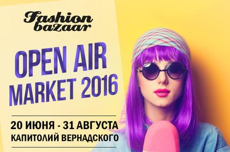 OPEN AIR c Fashion Bazaar