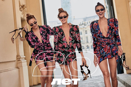 Российский Vogue отмечает юбилей!