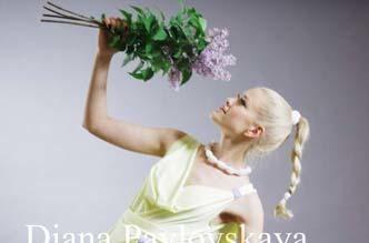 Новая коллекция весна-лето от Дианы Павловской