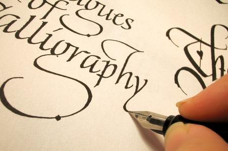 Мастер-класс «PARKER: инновации в каллиграфии»