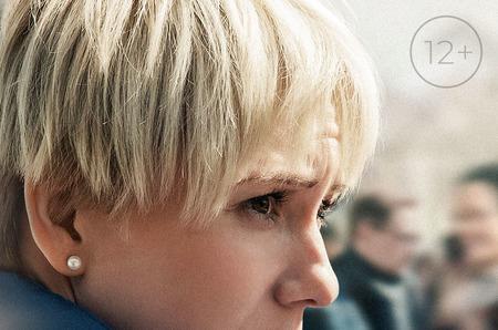 Создатели фильма «Доктор Лиза» представили первый трейлер