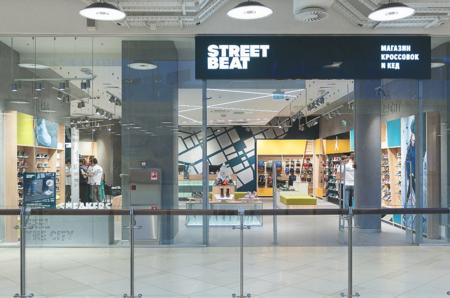 """Открытие нового магазина STREET BEAT в ТРК """"VEGAS"""" в Крокус Сити"""