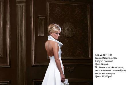 Свадебные платья до 30 тысяч