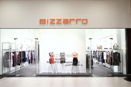 BIZZARRO: максимум минимализма. Новая концепция  интерьера фирменных магазинов.