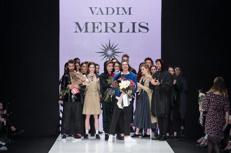 Vadim Merlis. Коллекция Осень –Зима 2017-18. «Arcturus»