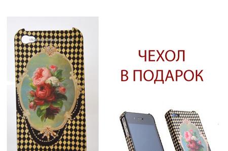 "Чехол в подарок от ""Michal Negrin""!"