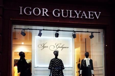 Открытие первого бутика IGOR GULYAEV в Москве!