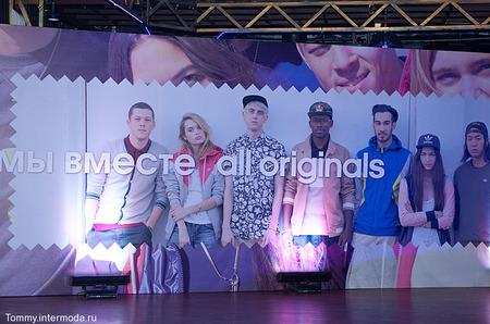 Adidas Originals collision event
