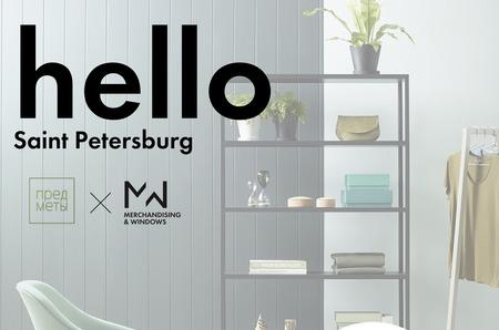 Школа эффективного мерчендайзинга и оформления витрин M&W проведет однодневный мастер-класс в Санкт-Петербурге.