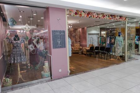 В «Лотте Плаза» открылся бутик модной одежды NikaVero&Yassen