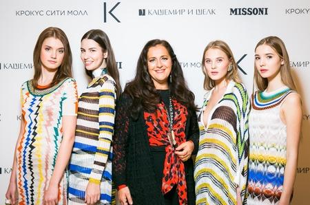 Анжела Миссони представила в Москве новую коллекцию