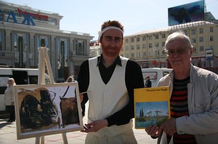 Необычный перфоманс прошёл в центре Екатеринбурга