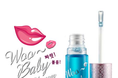 Woo baby lip plumper