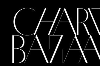 Благотворительный аукцион CHARITY BAZAAR 2010