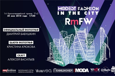 Modest fashion in the city