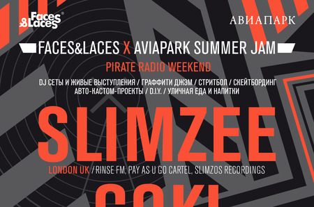 FACES&LACES x AVIAPARK SUMMER JAM