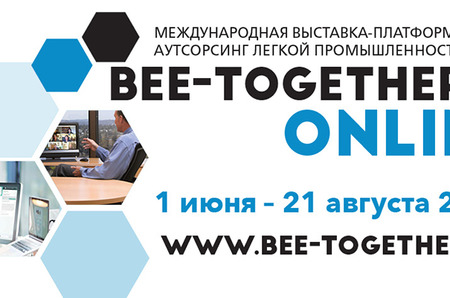 BEE-TOGETHER.ru: разместить заказ на пошив коллекции, не выходя из дома