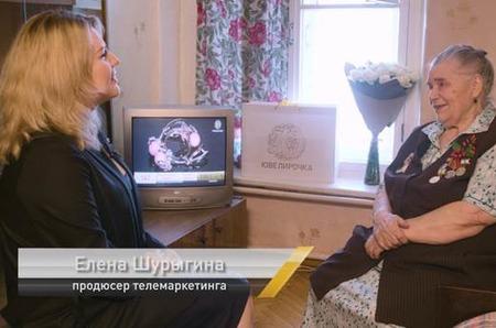 «Ювелирочка» дарит клиентам, ветеранам Великой Отечественной войны, серебряную брошь в честь Дня Победы