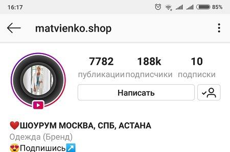 Matvienko.Shop – одежда для стильных, оригинальных и смелых