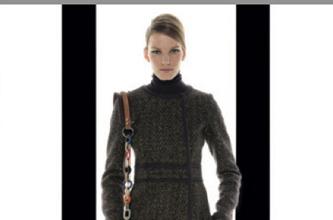 45fd5f05575c В то время как большинство модных дизайнеров для создания гардероба для  будущей осени руководствовалось актуальным стилем семидесятых, итальянский  модный ...