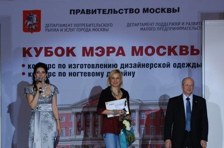 Кубок Мэра Москвы вручили Студии IrisRose!