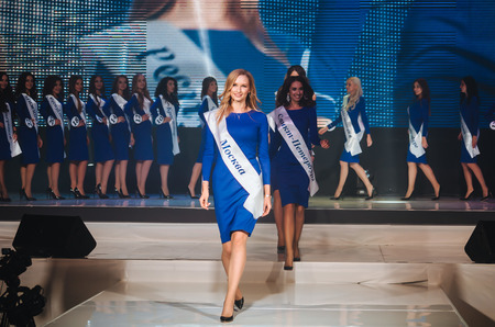 Финал Международного конкурса красоты «Мисс Офис»