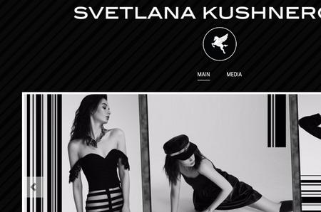 Бренд SVETLANA KUSHNEROVA дополнил весенне-летнюю коллекцию новыми волнующими нарядами.