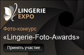 фото-конкурс «Lingerie-Foto-AWARDS»