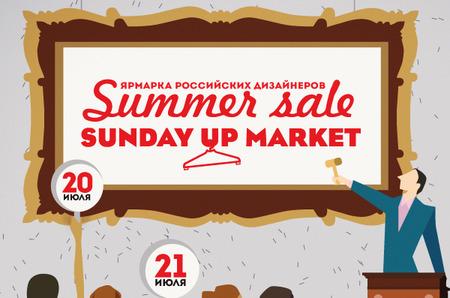 Sunday Up Market «Summer Sale»