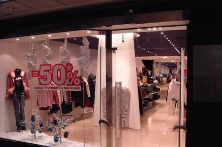 Бутик Angel – доступная роскошь, утончённая элегантность! С 25 декабря по 31 декабря – скидка 60%!