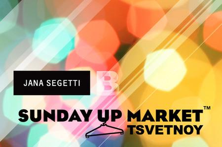 Jana Segetti в Sunday Up Market «Цветной»