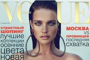 Vogue loves Russians!