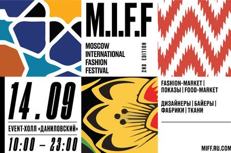 В Москве пройдет второй фестиваль M.I.F.F