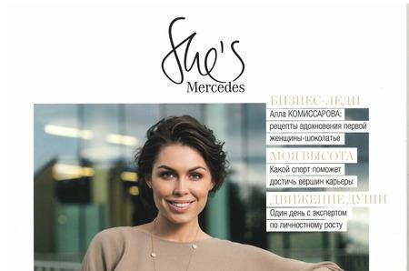 Печатное издание She's Mercedes – лауреат премии «Женщина имеет значение»