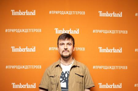 Награждение победителей конкурса «Природа Ждет Героев» Timberland во флагманском магазине бренда на Арбате, 35