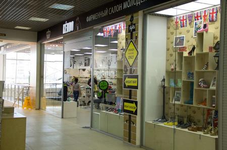 В Москве открылся первый фирменный салон KEDDO
