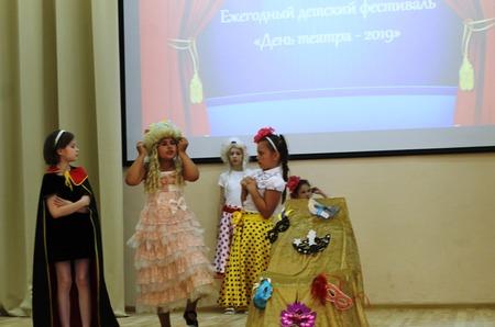 Более 20 спектаклей юные актеры показали на Дне театра в школе № 2025