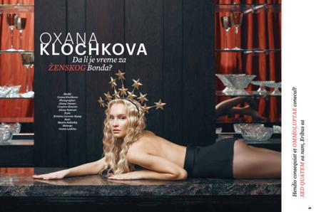 Украшением июньского номера EsquireSerbia стала модель Оксана Клочкова