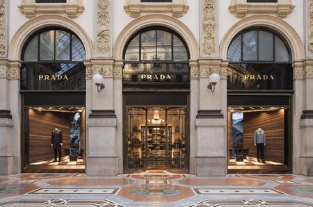 Дом Prada увеличит инвестиции в диджитал