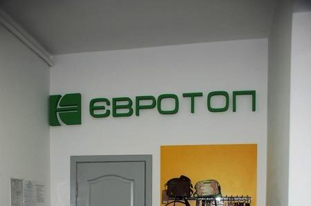 Продажи всех марок Analpa в Полтаве составили 96%