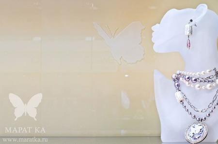Марат Ка о приличных женщинах и бриллиантах