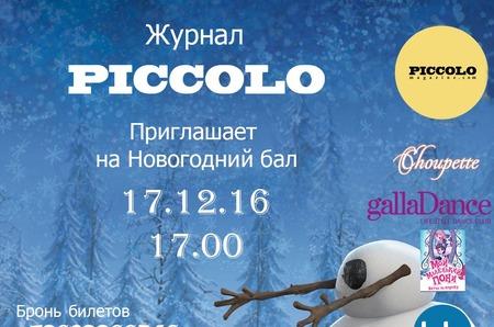 Miki House принимает участие в Новогоднем балу Piccolo Magazine