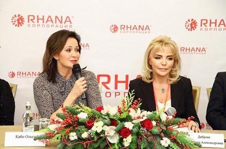 Междисциплинарный эксперт-форум с корпорацией RHANA