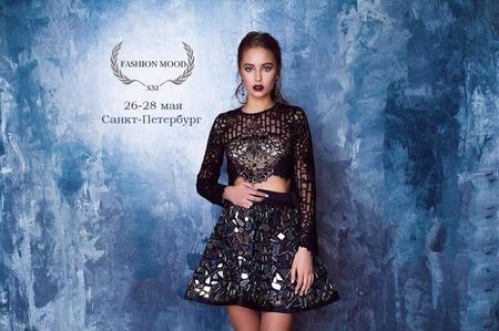 Даты всероссийского конкурса дизайна Fashion Mood