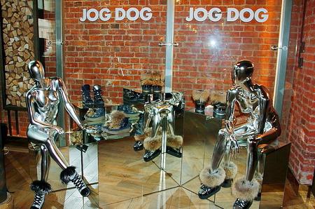 Презентация коллекций бренда Jog Dog