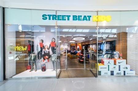 Новый магазин STREET BEAT KIDS открылся в ТРК «ВЕГАС КРОКУС СИТИ»