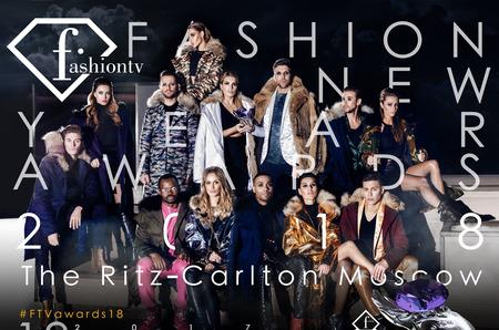 ежегодная премия «Fashion New Year Awards 2018»