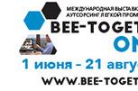 BEE-TOGETHER.ru: вторая онлайн-конференция с фабриками