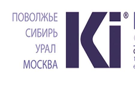 XII Международная выставка для профессионалов индустрии красоты KOSMETIK EXPO 6-9 февраля 2013 г.